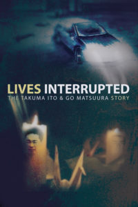 Leben unterbrochen: Die Takuma Ito und Go Matsuura Geschichte